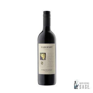 Cabernet veneto Pirovano vino rosso